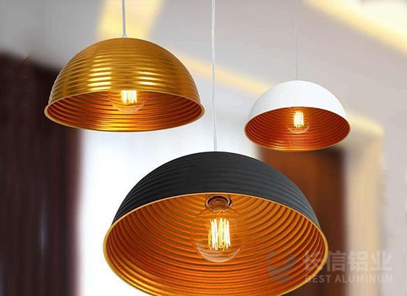 拉丝氧化铝板应用-灯饰