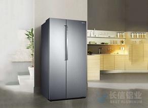 铝板应用-冰箱