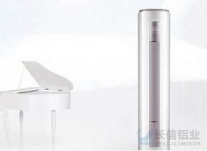 铝板应用-空调