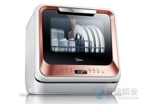 拉丝铝板应用-洗碗机
