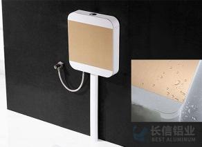 拉丝铝板应用-卫浴