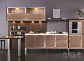 铝板应用-全铝家居