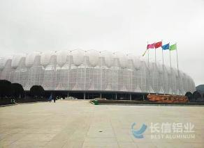 贵州安顺体育馆