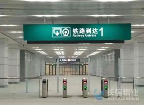 郑州高铁站
