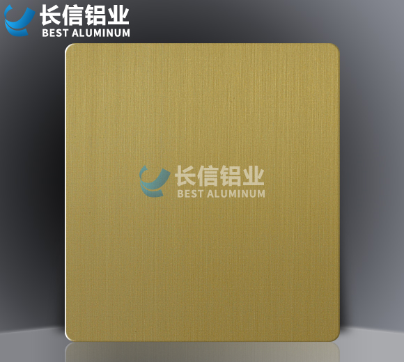 拉丝氧化铝板