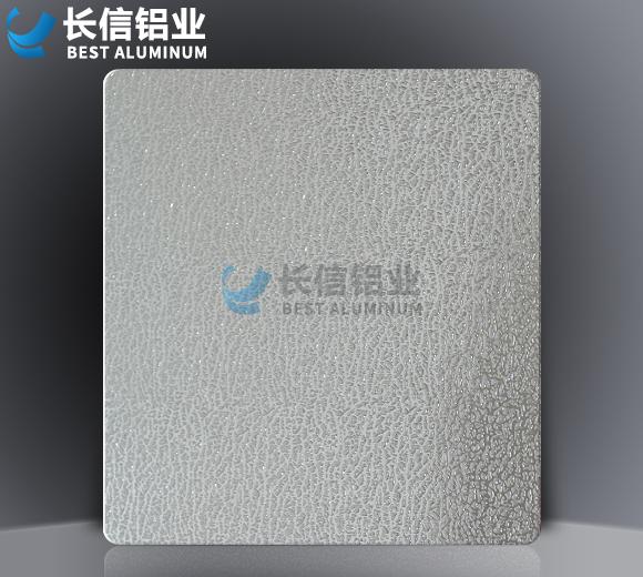 防滑压纹铝板