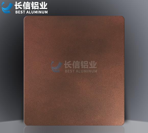 红铜造旧铝板