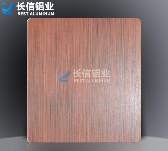 红铜拉丝铝板
