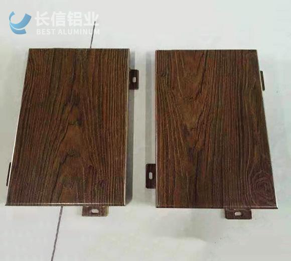 木纹铝板批发价格