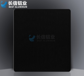 广州氧化铝板