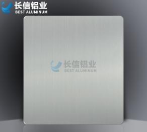 北京氧化拉丝铝板