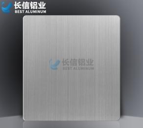 广州阳极氧化铝板