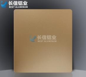 北京阳极氧化处理