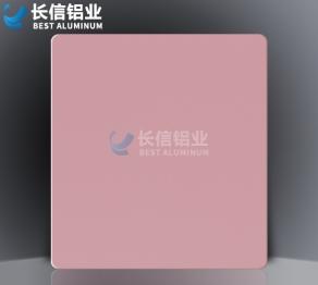 北京阳极氧化厂家