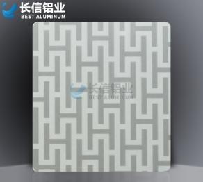 北京H系列铝板