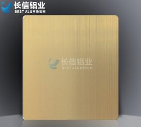 北京镜面拉丝铝板