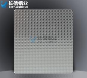 菱形压纹铝板