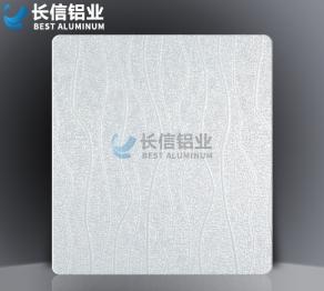 皮纹压纹铝板