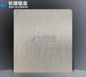 佛山压纹铝板