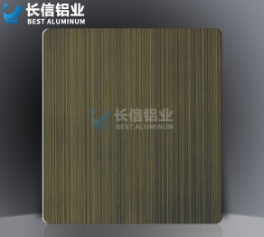 青铜拉丝铝板