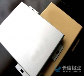 氟碳铝单板幕墙