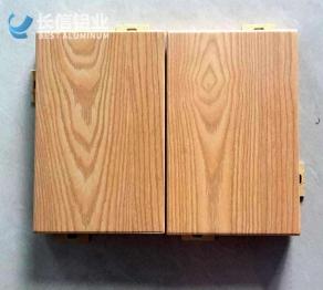 木纹铝单板定制