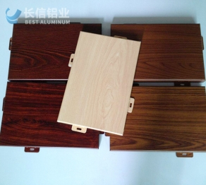 木纹铝单板批发