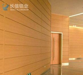 木纹铝单板报价