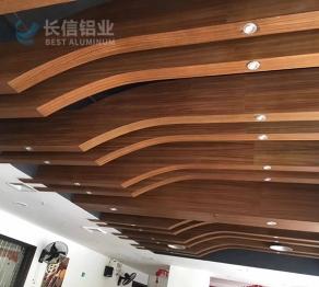 木纹铝单板吊顶
