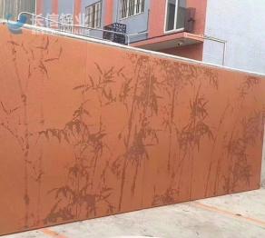 冲孔铝单板木纹