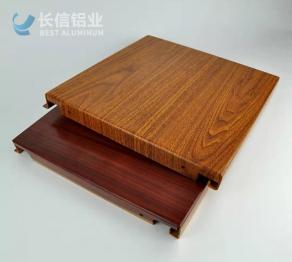 手感木纹铝板