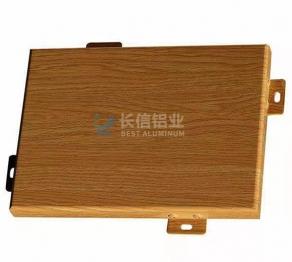 木纹铝板定制