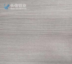 木纹铝板价格