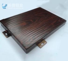 木纹铝材价格