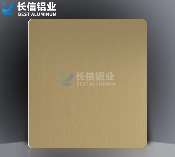 压纹铝板价格