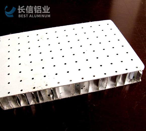 冲孔铝板价格