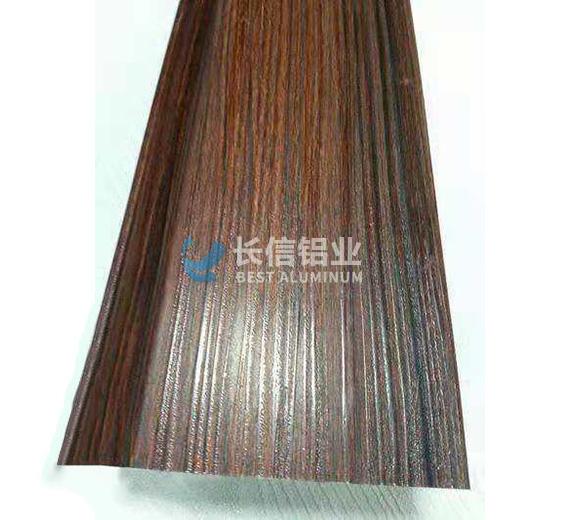 木纹铝板厂家